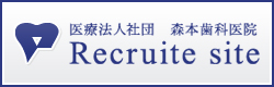 recruite site